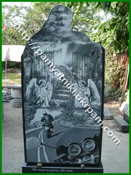 купить памятник самара минск цены